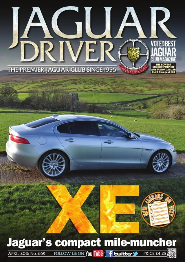 JAGUAR DAIMLER GEAR SELECTOR COVER XJ6 SER3